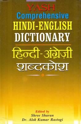 Yash Comprehensive Hindi-English Dictionary (Hardback)