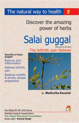 Salai Guggal (Paperback)