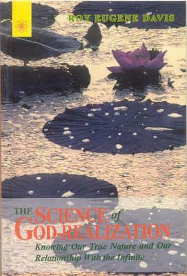 Science of God Realization (Paperback)