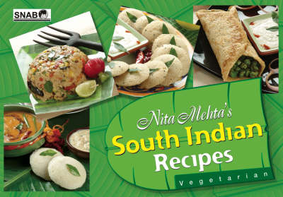 South Indian Recipes (Paperback)