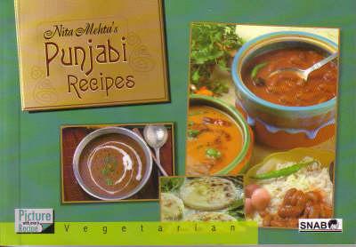 Punjabi Recipes (Paperback)