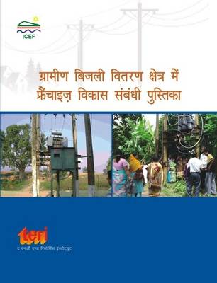 Handbook for Franchise Development in the Rural Electricity Distribution Sector (Paperback)
