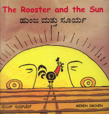 The Rooster and the Sun (Paperback)