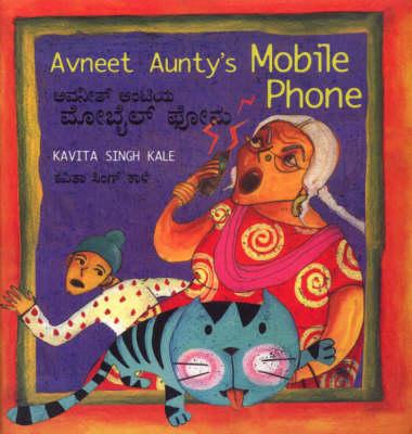 Avneet Aunty's Mobile Phone (Paperback)