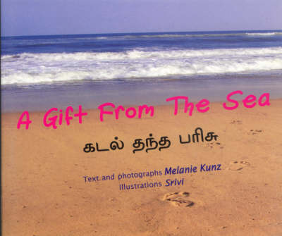 A Gift from the Sea (Paperback)