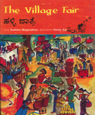 The Village Fair (Paperback)