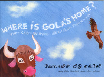 Where is Gola's Home? (Paperback)