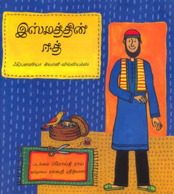 Ismat's Eid (Paperback)