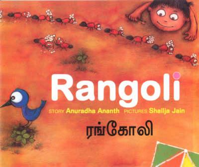 Rangoli (Paperback)