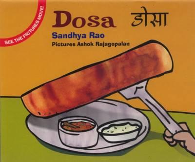 Dosa (Paperback)