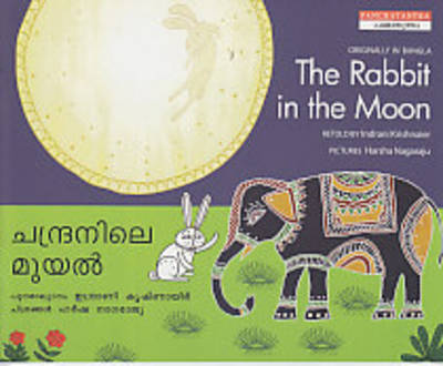 The Rabbit in the Moon (Paperback)