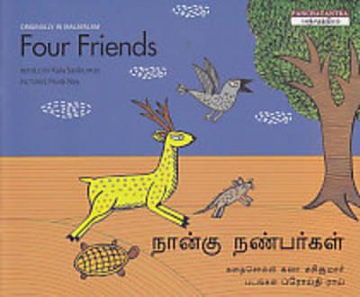 Four Friends (Paperback)