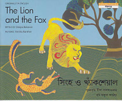 The Lion and the Fox (Paperback)