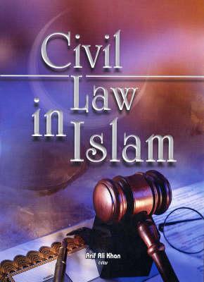 Civil Law in Islam (Hardback)