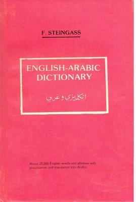 An English-Arabic Dictionary (Hardback)