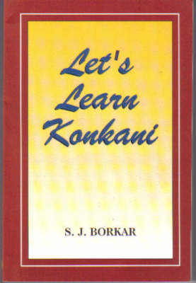 Lets Learn Konkani (Paperback)