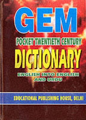 Gem Pocket Twentieth Century Dictionary: English into English and Urdu (Hardback)