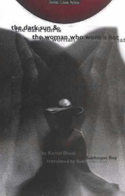 Dark Sun & the Women Who Wore a Hat (Paperback)