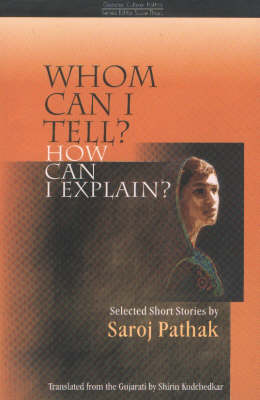 Whom Can I Tell? How Can I Explain? (Paperback)