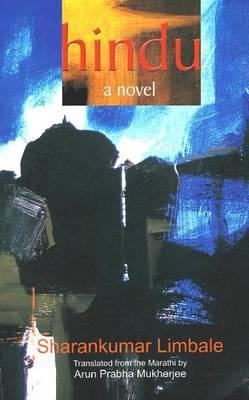 Hindu a Novel (Paperback)
