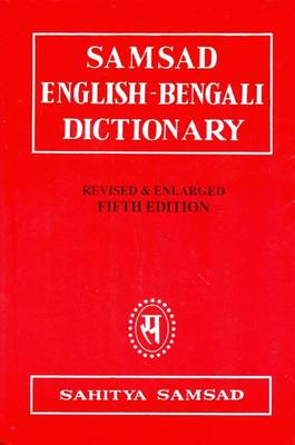Samsad English-Bengali Dictionary (Hardback)