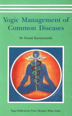 Yogic Management of Common Diseases (Paperback)