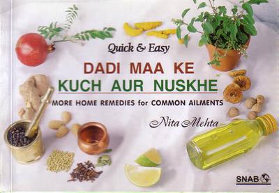 Dadi Maa Ke Kuch Aur Nuskhe (Paperback)