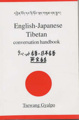 English-Japanese Tibetan: Conversation Handbook (Paperback)