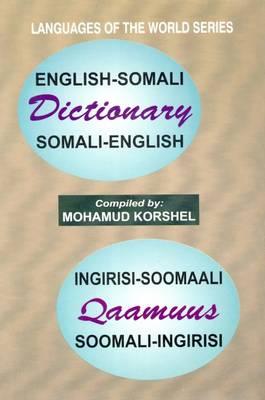 English-Somali and Somali-English Dictionary (Hardback)