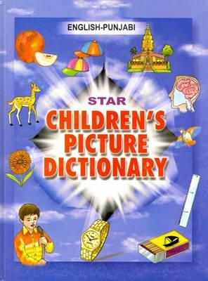 Star Children's Picture Dictionary: English-Punjabi (Hardback)