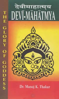 Devi-Mahatmaya: The Glory of Goddess (Hardback)
