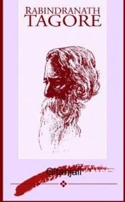 Gitanjali (Paperback)