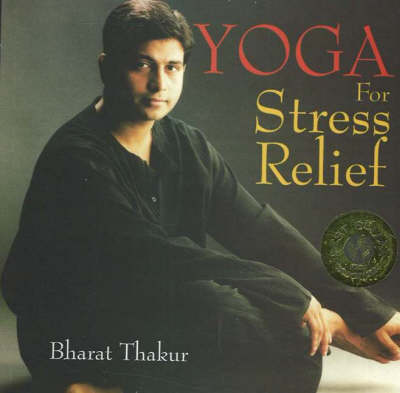 Yoga for Stress Relief (Paperback)