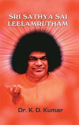 Shri Sathya Sai Leelamrutham (Paperback)