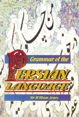 Grammar of the Persian Language (Hardback)