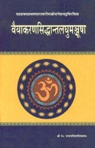 Vaiyakaran Siddhanta Laghu Manjusa of Nagesabhajja Up to the End of Tatparya Nirupana (Hardback)