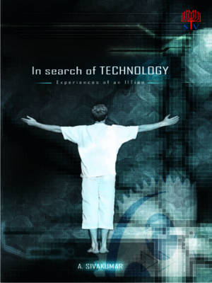 In Search of Technology (Paperback)