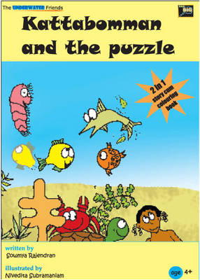 Kattabomman and the Puzzle (Paperback)