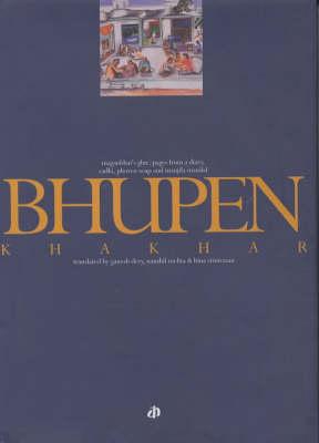 Bhupen Khakhar (Hardback)