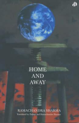 Home and Away - Katha Kannada Library (Paperback)