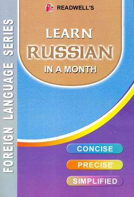 Learn Russian in a Month - Cyrillic & Roman (Paperback)