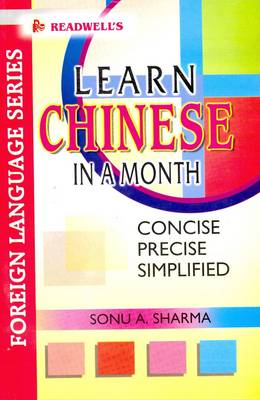 Learn Chinese in a Month: Easy Method of Learning Chinese without a Teacher - Roman and Char. - Foreign Language Series (Paperback)