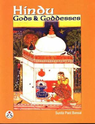Hindu Gods and Goddesses (Paperback)