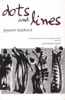 Dots and Lines (Paperback)