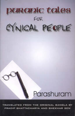 Puranic Tales for Cynical People (Paperback)