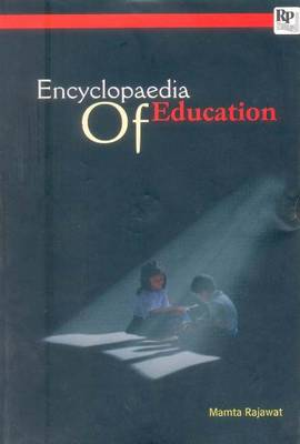 Encyclopaedia of Education (Paperback)