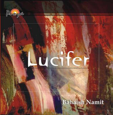 Lucifer (Paperback)