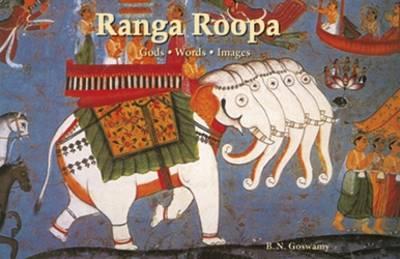 Ranga Roopa (Paperback)
