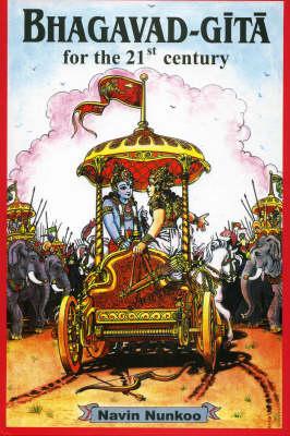 Bhagavad Gita for the 21st Century (Hardback)