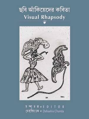 Visual Rhapsody (Hardback)